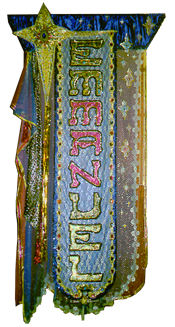 EmmanuelR175.png